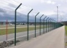 Kwikfynd Security fencing afterlee